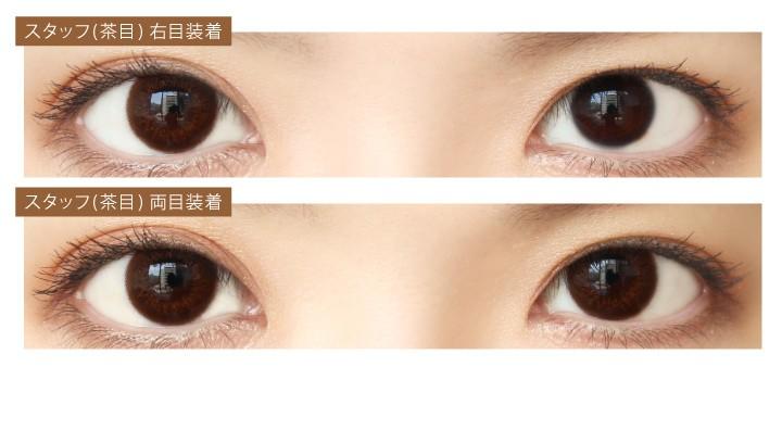 リラクシームードはDIA14.2mm着色直径13.6mmで目元をふわっと明るくみせるナチュラルブラウンカラー。
