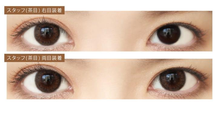 ルースミラージュはDIA14.5mm着色直径13.8mmで透明感のある瞳を叶えます。ふんわりと発色するベージュ×オレンジカラーが大人ニュアンスな目元に。