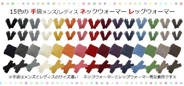 4つのアイテムで15色!☆