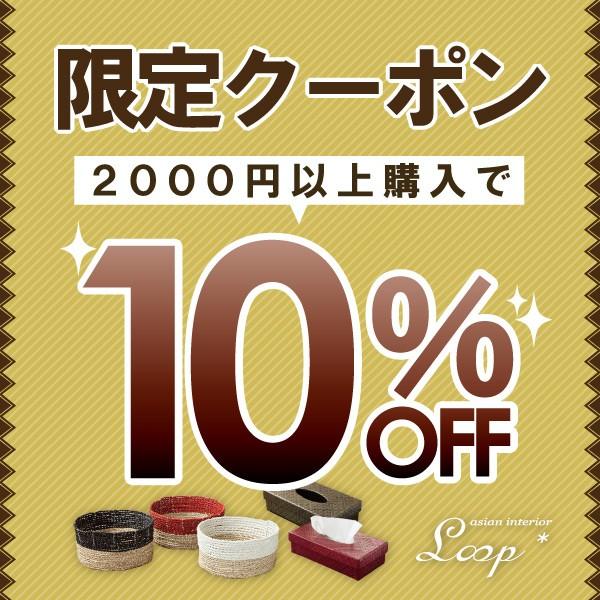 ☆★2000円以上のお買い物で使える10%OFFクーポン♪★☆