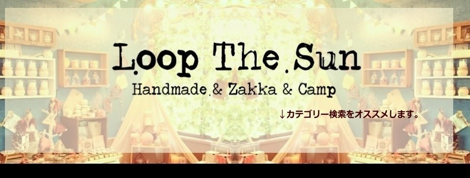Loop The Sun Web Shop