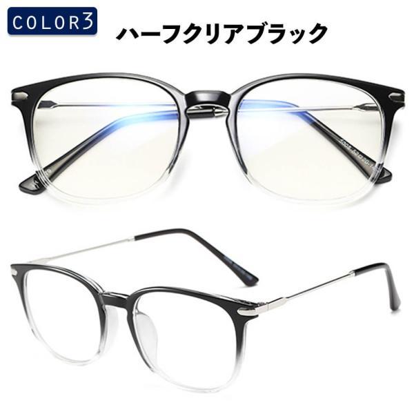 JIS検査済 ブルーライトカットメガネ PCメガネ pcめがね ブルーライトカット パソコン 度なし メンズ レディース UVカット 軽量 眼鏡 伊達メガネ ケース付き|lorelife|25
