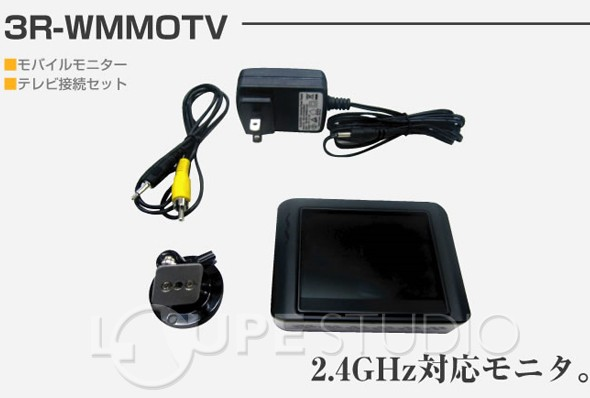 専用液晶TVケーブルセット