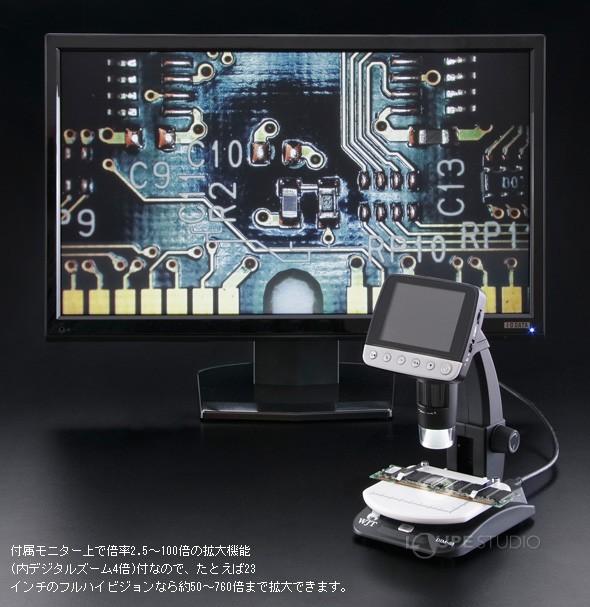 HDMI接続でテレビに大画面出力可能