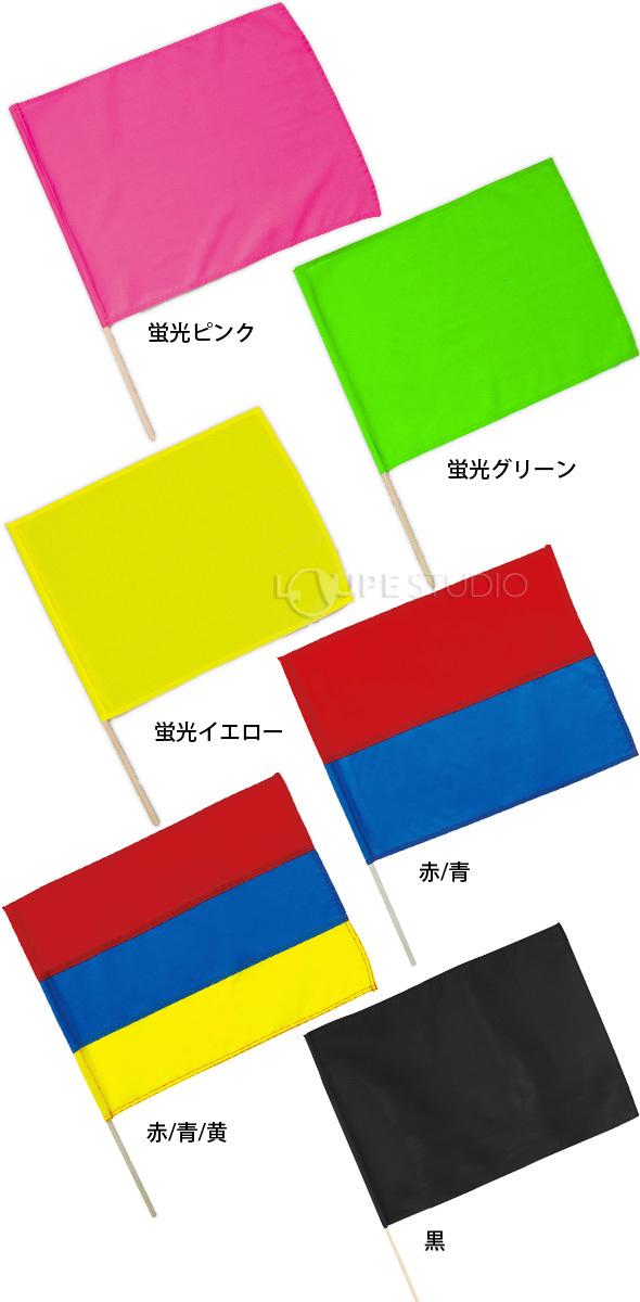 カラーバリエーション3