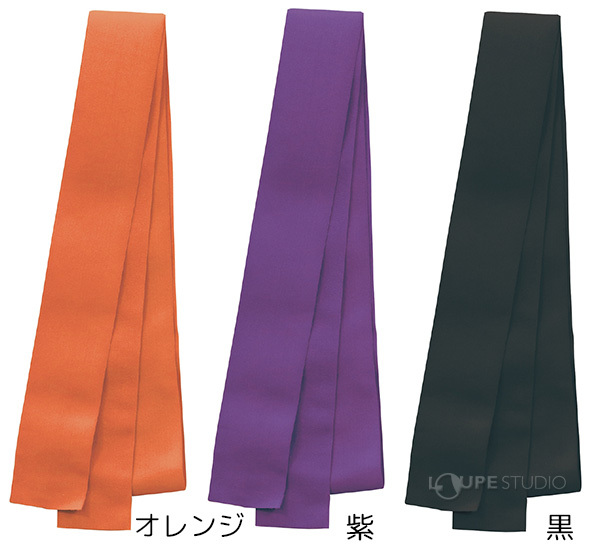 オレンジ、紫、黒