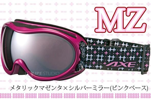 メタリックマゼンタ×シルバーミラー(ピンクベース)