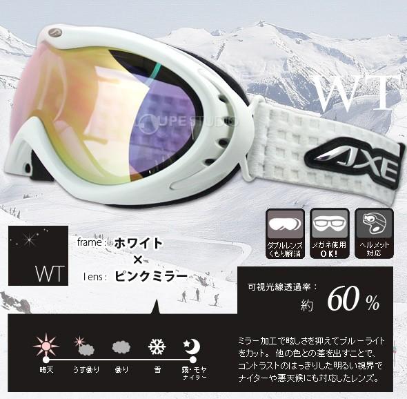 ホワイト×ピンクミラー