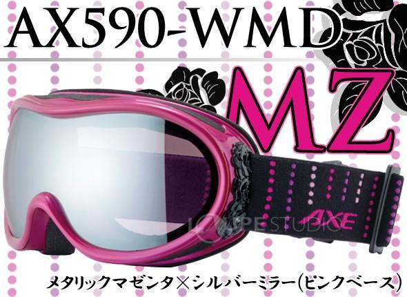 AX590-WMD-MZ AXE スキースノボーゴーグル