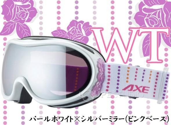 AX590-WMD-WT AXE スキースノボーゴーグル