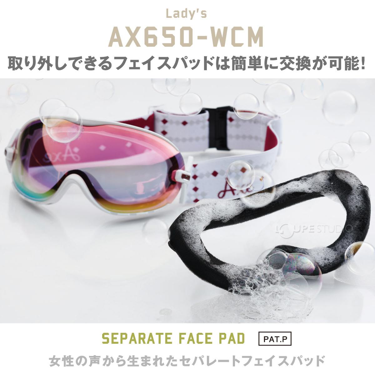 ゴーグル スノーボード AX-650-WCM