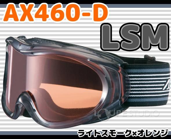AX460-D AXE スキースノボーゴーグル