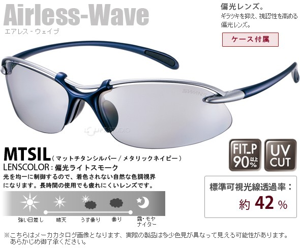 SA-519 MTSIL
