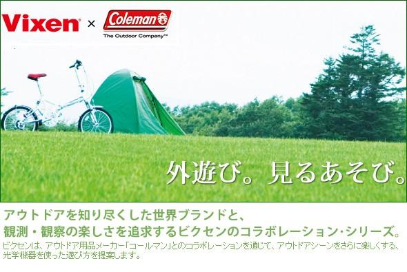 双眼鏡 コールマンM8-24×25 8〜24倍 25mm