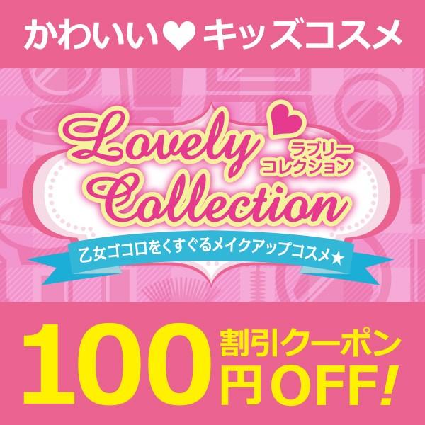 どなたでも使える!◆100円OFF◆2,000円以上でご利用可能
