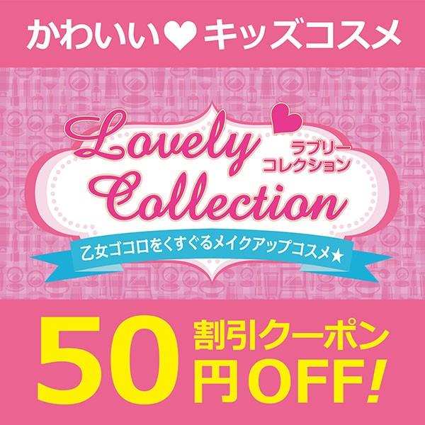 どなたでも使える!◆50円OFF◆2,000円以上でご利用可能
