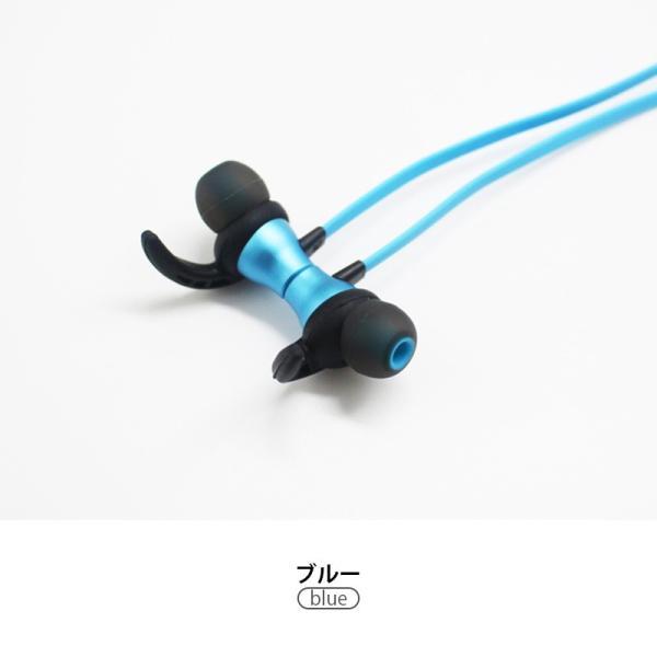 ワイヤレスイヤホン Bluetooth5.0 高音質 iPhone対応 Android 自動ペアリング スポーツ 運動 防水防塵 両耳 超軽量 マグネット内蔵 操作簡単|lovelycooco|19