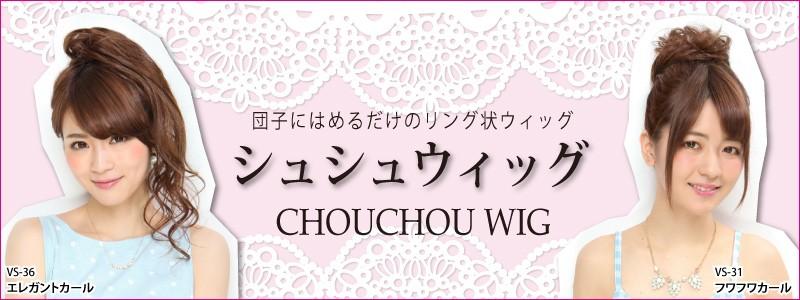 2013AW新作入荷!プチプラ\1,000〜(税別)
