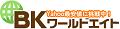 BKワールドエイト ロゴ