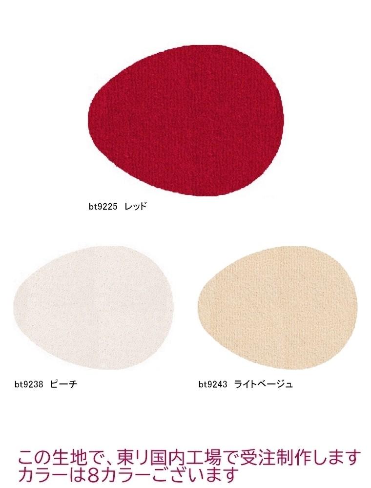 変形ラグマットサイズオーダー(卵形A形)