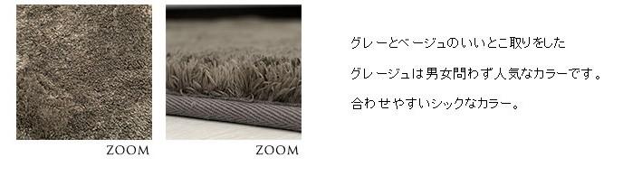 丸洗いOK!滑り止め加工/9カラーEXマイクロセレクトラグマット