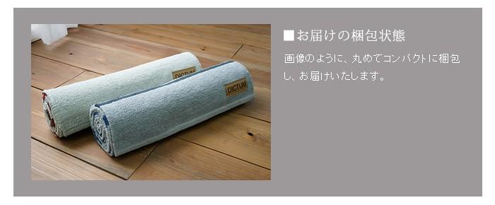 インドコットンシェニール手織りロングマット