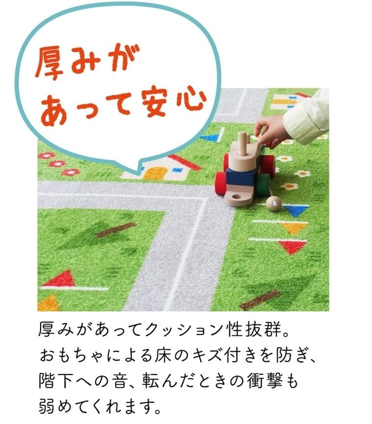 東リ/タイルカーペット/キッズロード