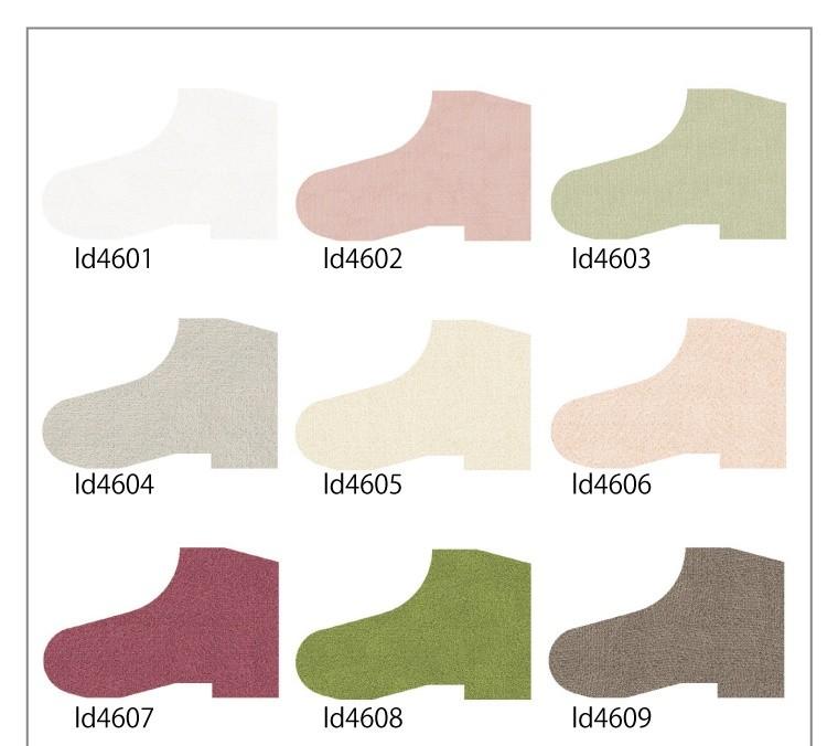 変形ラグマットサイズオーダー(ブーツ シューズ 長靴形)