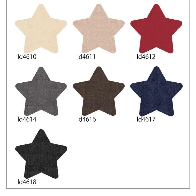 変形ラグマットサイズオーダー(星形A形)