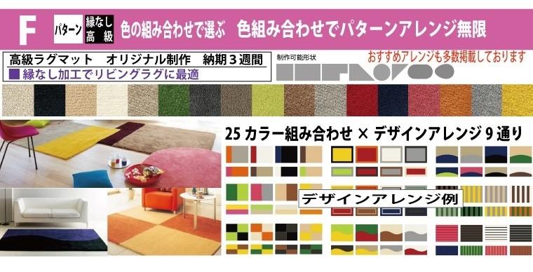 パターン(カラーの組み合わせ)で選ぶ一覧