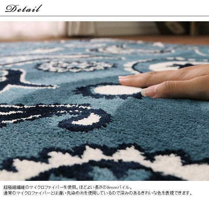 マイクロウィルトン織りラグマット