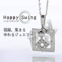 Happy Swing ハッピースウィング