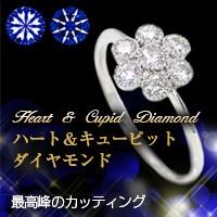 ハートキューダイヤモンドリング