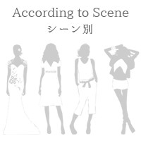 According to Scene シーン別