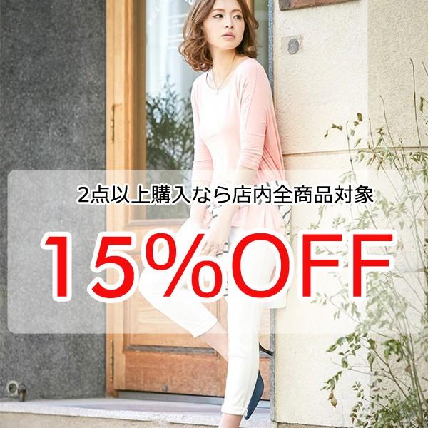 lucky-anna !限定15%OFF