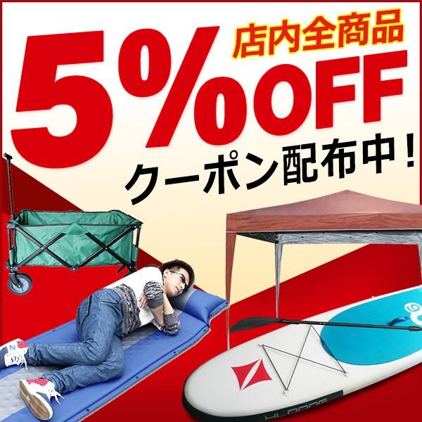 ★☆1800円ご購入で5%OFFクーポン☆★