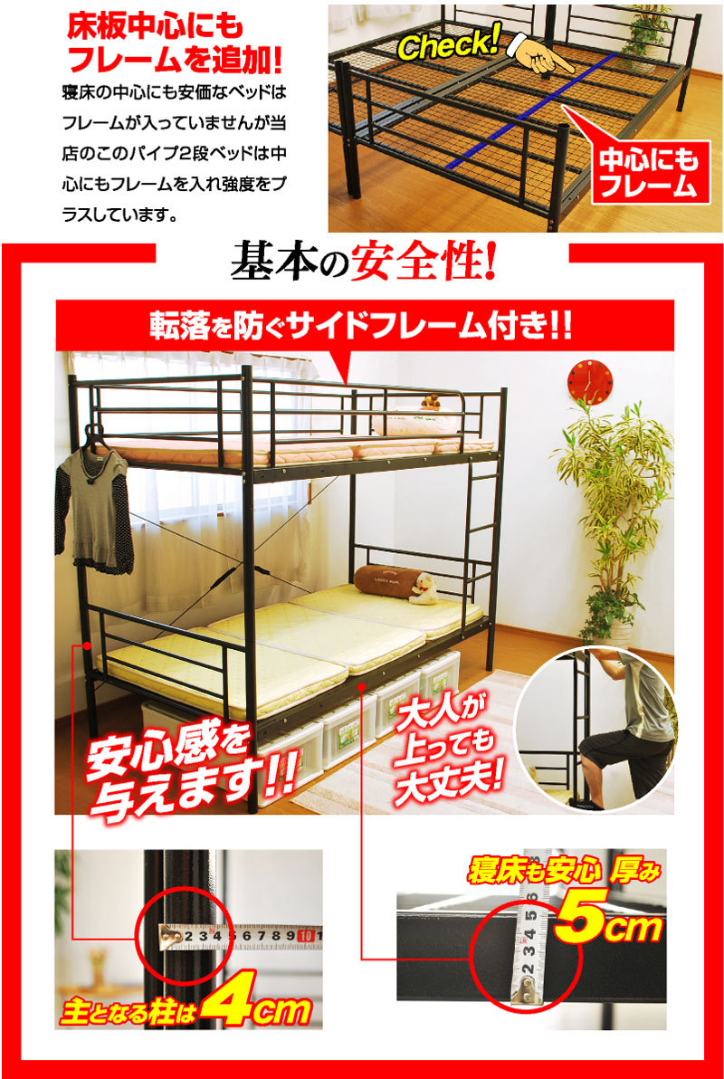 2段ベッド二段ベッド2段ベッドベット子供部屋子供ベッド2段ベット寮仮眠ベッド激安