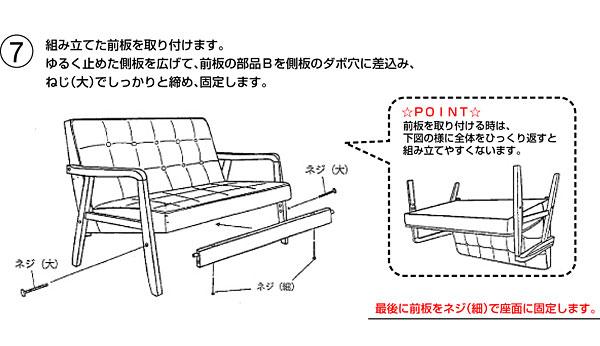 ソファー セット 1人掛け 2人掛け センターテーブル アンティーク