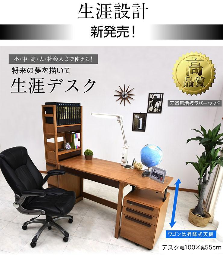学習机学習デスク勉強机勉強デスクPCデスクパソコンデスク子供子供部屋椅子