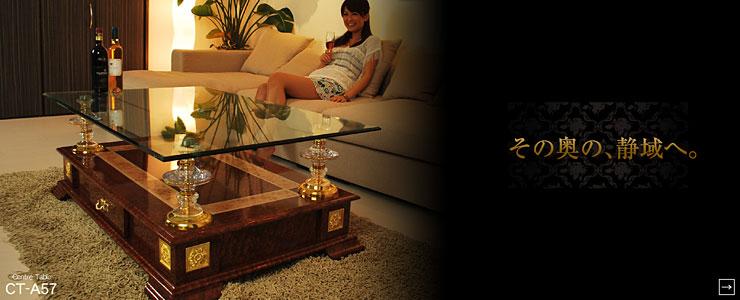 豪華なリビングテーブル