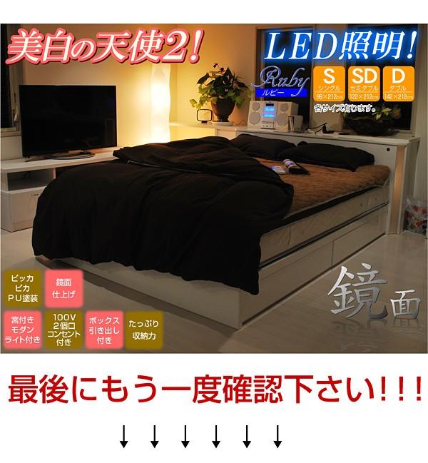 ベッドベット光沢引出し付き収納付き床下収納シングルセミダブルダブル