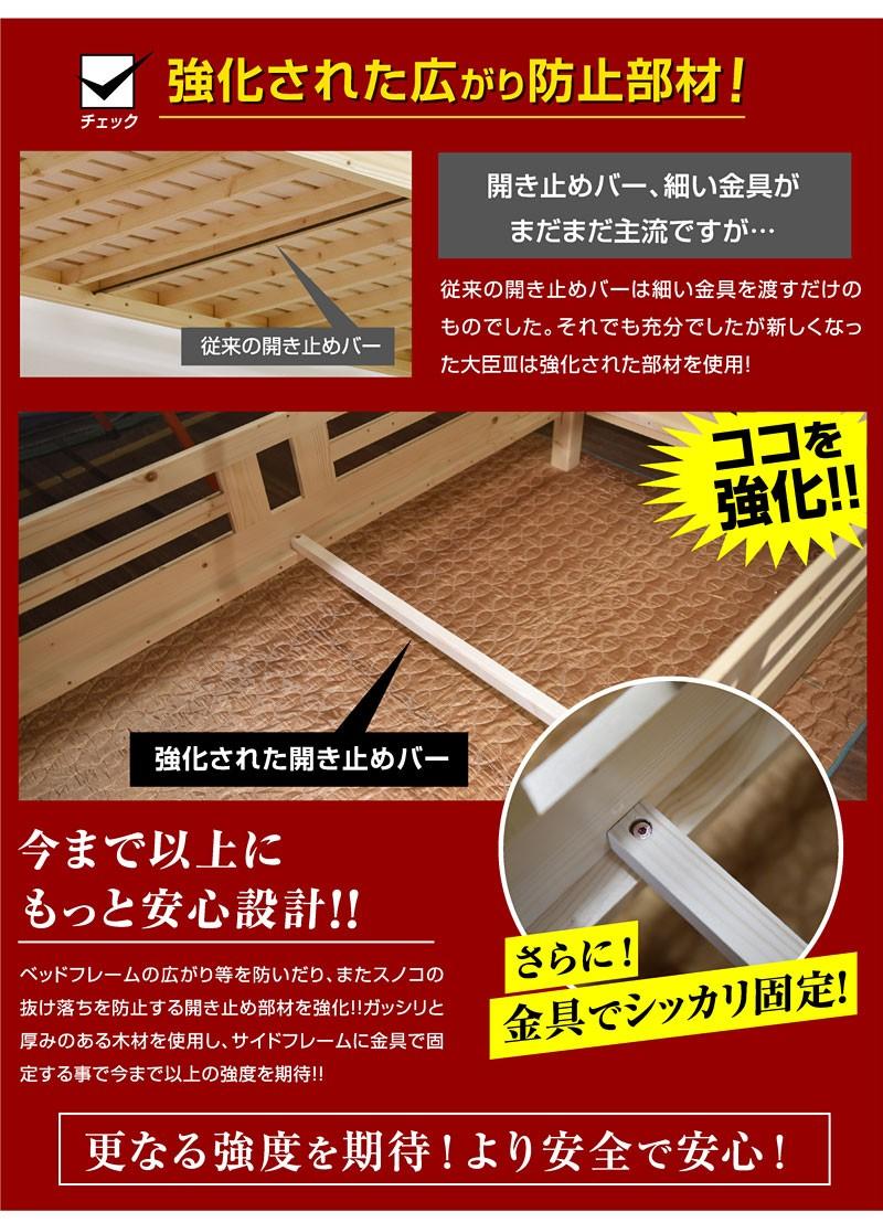 2段ベッド二段ベッド2段ベッドベット子供部屋木製安全すのこ子供ベッド2段ベット寮仮眠ベッド天然木激安
