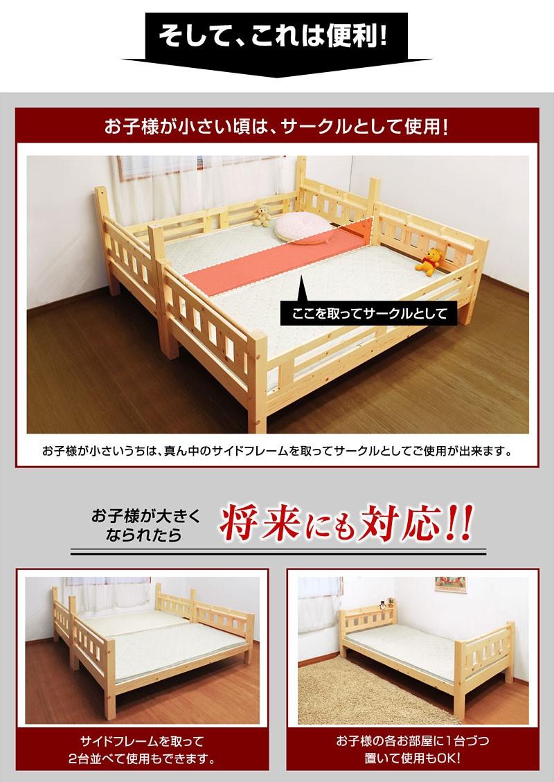 2段ベッド二段ベッド天然木激安