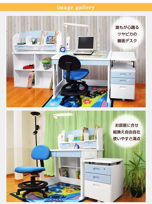 学習机学習デスク勉強机勉強デスクPCデスクパソコンデスク子供子供部屋組み換え