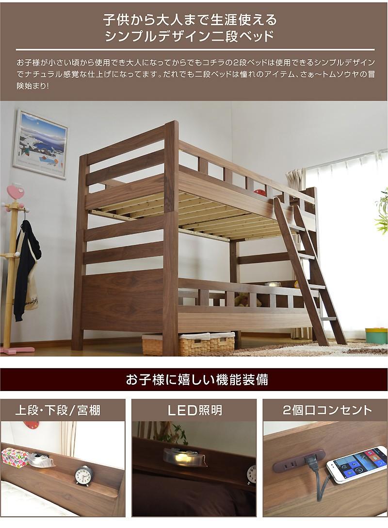 二段ベッド 2段ベッド シグマ(本体のみ)-ART 耐震 頑丈 ...