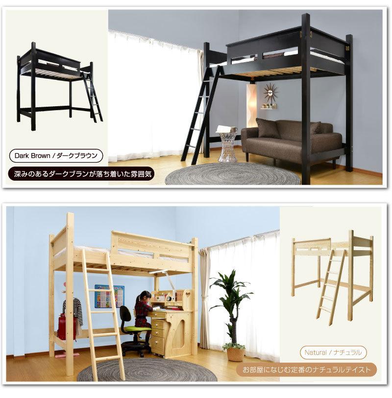 シングルベッド 大人コロン ベッド スペーシングベッド 一人暮らし シンプル