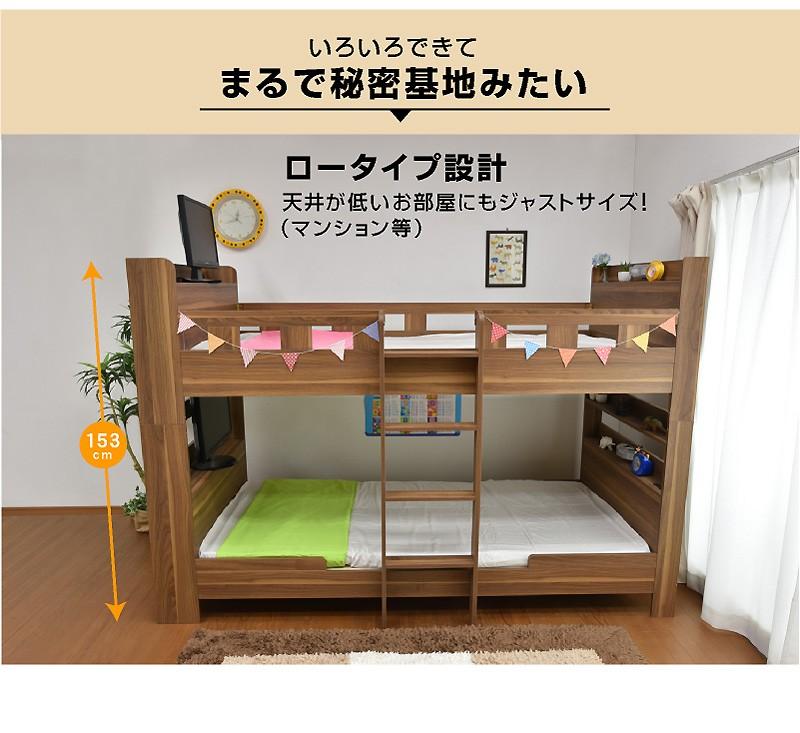【耐荷重700kg】二段ベッド 大蔵大臣-ART(本体のみ)
