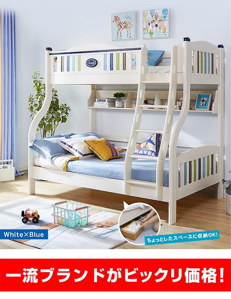 2段ベッド二段ベッド親子ベッド 添い寝