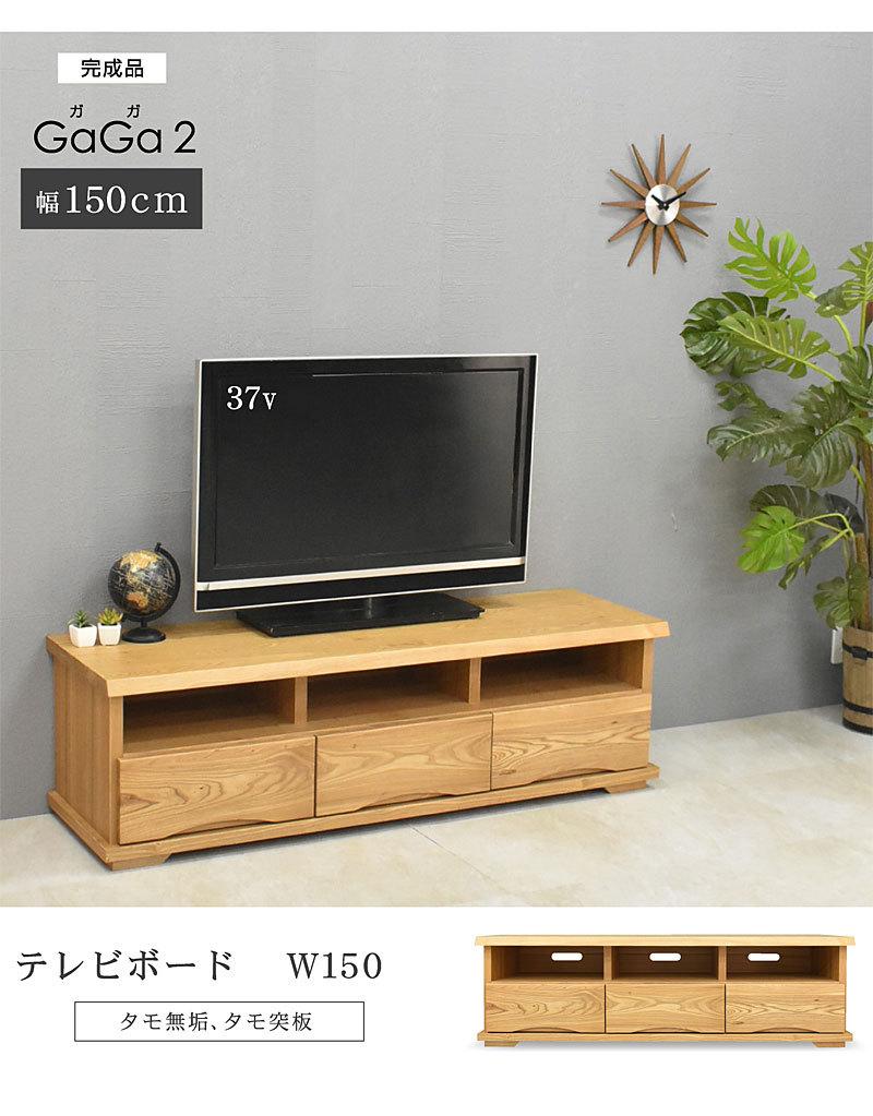 鏡面光沢テレビ台 テレビボード TV台TVボード AV収納ローボードテレビラックTVラックAVラック