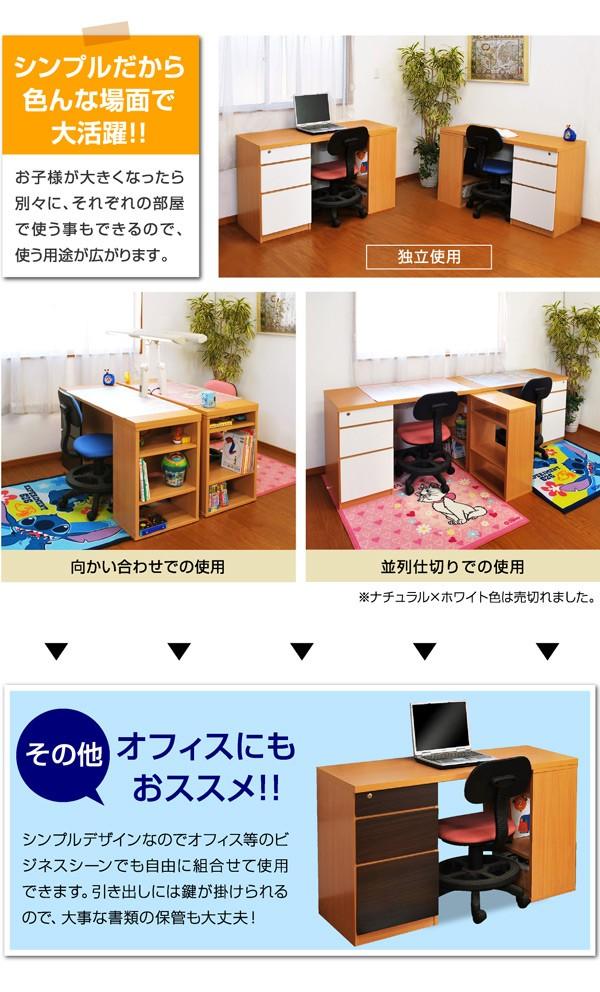 学習机学習デスク勉強机勉強デスクPCデスクパソコンデスク子供子供部屋